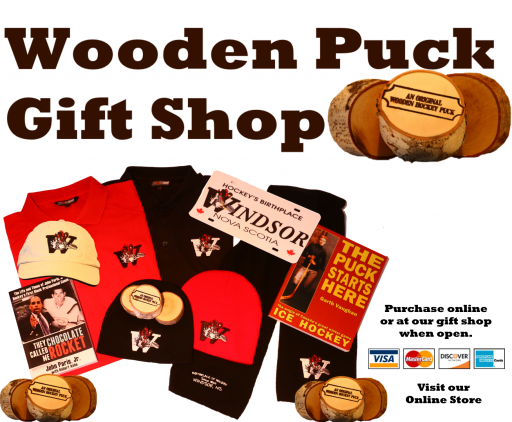 Wooden Puck Gift Shop Home Page Ad